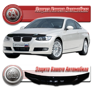 Изображение Дефлектор капота BMW  3 Coupe, 2006  черный