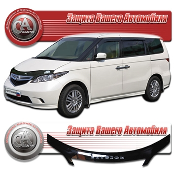 Изображение Дефлектор капота (Черный) Honda Elysion RR1, RR2, RR3, RR4, 2004 (арт 401)