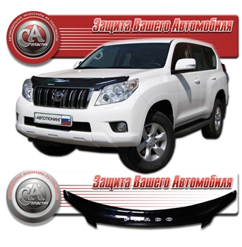 Изображение Дефлектор капота Toyota Land Cruiser Prado 150, 2011 черный